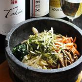 焼肉 雅山のおすすめ料理3
