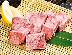 牛若丸 高石のおすすめ料理1