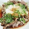 料理メニュー写真牛肉おろしぽん酢