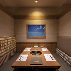 与論島のお部屋。人気のテーブルの個室です。早めのご予約がおすすめです。