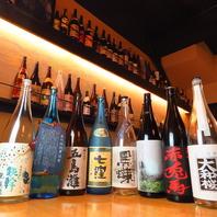 焼酎や日本酒を種類豊富に取り揃え