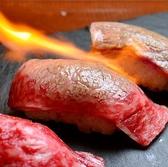 牛串と和牛ステーキ 原価肉酒場 ゑびすのおすすめ料理2