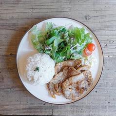 《Pork Ginger Plate》ポークジンジャープレート