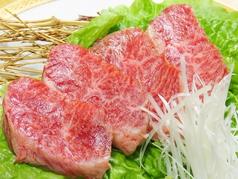ほるもん焼き 福ちゃん 郡山アーケード店のおすすめ料理1
