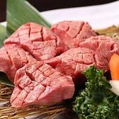 焼肉 牛山道 池袋本店のおすすめ料理2
