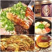 ポン吉 関内伊勢佐木町 本店 ごはん,レストラン,居酒屋,グルメスポットのグルメ