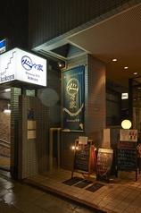 Dinning 酒場 心々家 ここやの雰囲気3