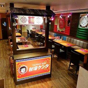 TAIWAN CAFE&BAR 台湾ケンタ コモスクエア店の雰囲気1