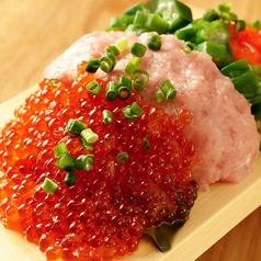 新鮮!こぼれ寿司