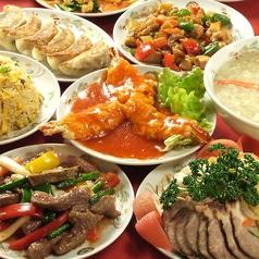 鴻運飯店 静岡のおすすめ料理1