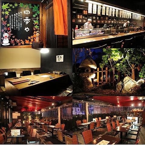 広島名物の極上料理も◎中庭テーブル席は50名様貸切可能!限定掘りごたつ個室は4名~