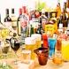 種類豊富なソフトドリンクバー&アルコールバー