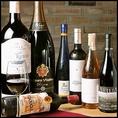 パエリアと相性抜群!!本場スペインより取り揃えたワインが自慢!美味しいスペイン料理をさらに美味しく楽しむには、ワインやお酒と楽しむのがオススメです!