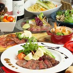 肉バル バル和 阿佐ヶ谷店の写真