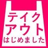 バソキ屋 博多駅東店のおすすめポイント1