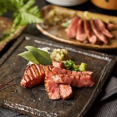 牛タン専門店 タン治郎 別邸のコース写真