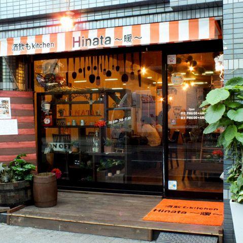酒飲もkitchen Hinata~暖(ヒナタ)~|店舗イメージ10