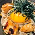 料理メニュー写真鶏炊込み玉子かけ御飯