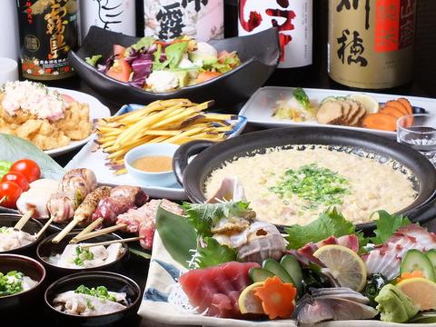 こだわりの串焼きと鶏料理、お酒で疲れを癒してください!新宿駅チカの好アクセス!