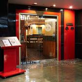 香林 ホテルラングウッドの雰囲気3