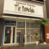 The Demekin デメキンの雰囲気3
