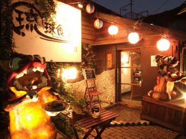 琉球酒場 幡ヶ谷の雰囲気1