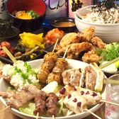 鶏ジロー 大橋店のおすすめ料理2