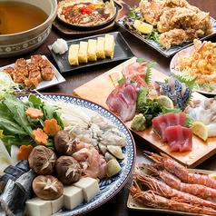 居酒屋 大漁 西中島店のおすすめ料理2