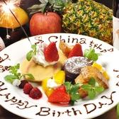 串焼Dining 我楽多家 藤枝店のおすすめ料理3