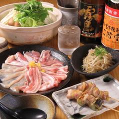 炭太郎のおすすめ料理1