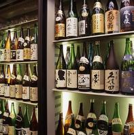 日本酒にこだわる。