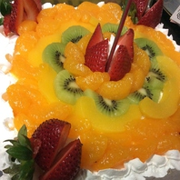 誕生日や歓送迎会に!ホールケーキサービス★