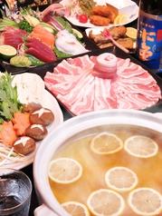 森川亭呑気のおすすめ料理1