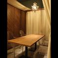 VIP感満載の個室ができました♪大人同士の飲み会やデートにぴったりの、ゆったりとした安心感のある個室です。