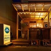 バルコラボ 琉球肉バル 那覇国際通り店の雰囲気2