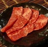 焼肉家 こげたん 福久店 本店のおすすめ料理2