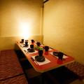 寿司 にぎにぎ 豊橋店の雰囲気1