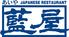 藍屋 石和店のロゴ