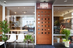 ABAB 新大阪店の写真