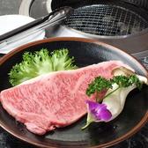 炭火焼肉 ユウ太のおすすめ料理2