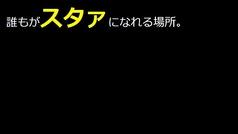 LIVE LOUNGE TAKETORA ライブラウンジ 竹虎 タケトラの写真