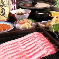 はちまん 八幡 郷土料理 黒豚しゃぶ鍋 ぞうすいのコース写真