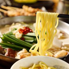 料理メニュー写真【〆】ちゃんぽん麺