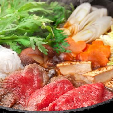 ごちうみ 海ぼうず別館のおすすめ料理1