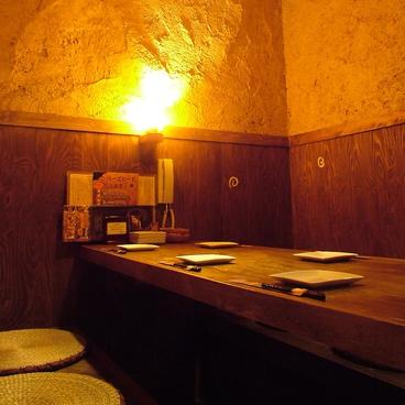 ヴィーノ・グロッタ Vino Grottaの雰囲気1