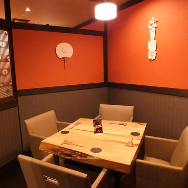銀座和食堂 三幸の雰囲気1