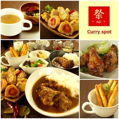 Curry spot 祭 sai の写真