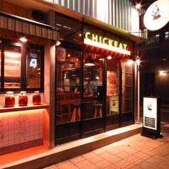 BISTRO CHICKEAT ビストロ チキート 静岡呉服町店の外観1
