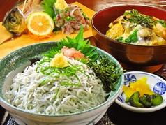 江ノ島 魚見亭のサムネイル画像