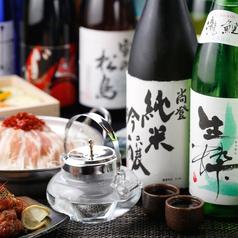 個室日本酒バル 一凛 四ツ谷のおすすめ料理1